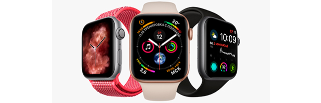 Ремонт Apple Watch S4
